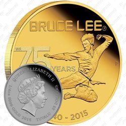 25 долларов 2015, Брюс Ли