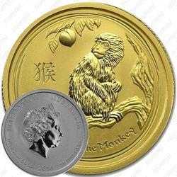 25 долларов 2016, год обезьяны