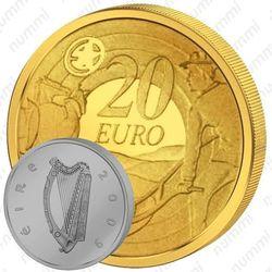 20 евро 2009, Пахарь