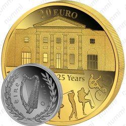 20 евро 2010, приз президента