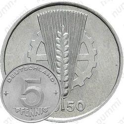 5 пфеннигов 1950, А