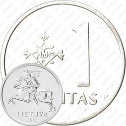 1 цент 1991