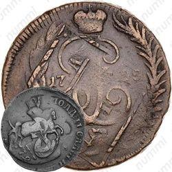 1 копейка 1795, ММ, гурт узорчатый