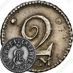 2 копейки 1787, ТМ