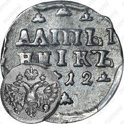 "алтын 1712, ""АЛmЫ / ННIКЪ"""