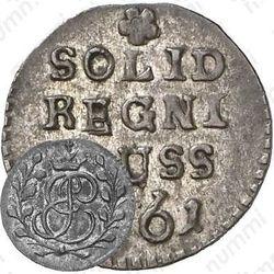 солид 1761