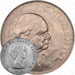 1 крона 1965, Черчилль