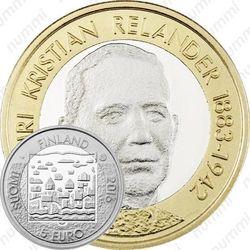 5 евро 2016, Лаури Кристиан Реландер