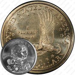1 доллар 2000, Сакагавея
