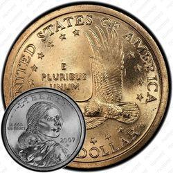 1 доллар 2007, Сакагавея