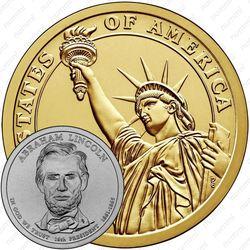 1 доллар 2010, Авраам Линкольн