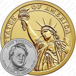 1 доллар 2010, Джеймс Бьюкенен