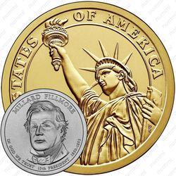 1 доллар 2010, Миллард Филлмор