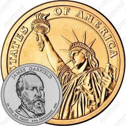 1 доллар 2011, Джеймс Гарфилд