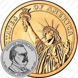 1 доллар 2012, Гровер Кливленд