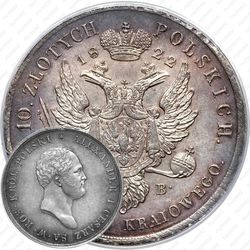 10 злотых 1822, IB
