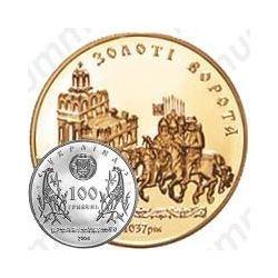 100 гривен 2004, Золотые ворота