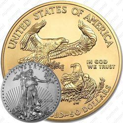 50 долларов 2013, американский орёл
