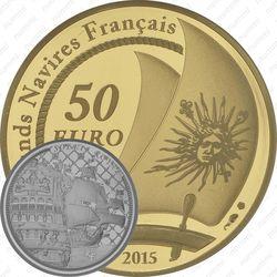 50 евро 2015, линейный корабль Солей Рояль