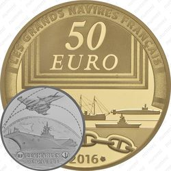 50 евро 2016, авианосец Шарль де Голль