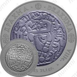 500 тенге 2005, драхма