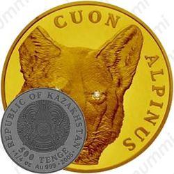 500 тенге 2005, красный волк