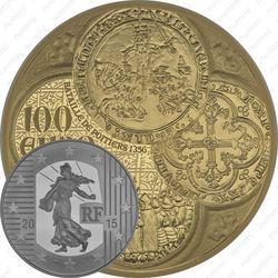 100 евро 2015, сеятельница