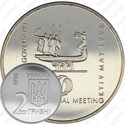 2 гривны 1998, совет ЕБРР