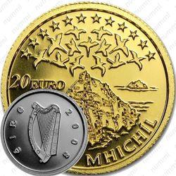 20 евро 2008, остров Скеллиг-Майкл