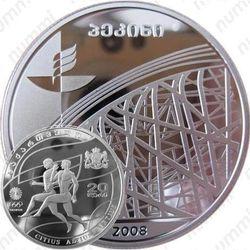 20 лари 2008, Олимпиада в Пекине