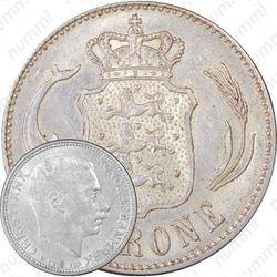 1 крона 1915