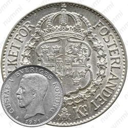 1 крона 1931