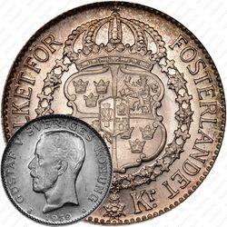 1 крона 1939