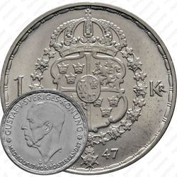 1 крона 1947