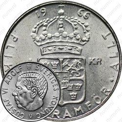 1 крона 1966, U