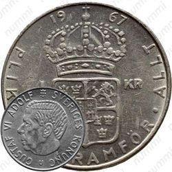 1 крона 1967, U