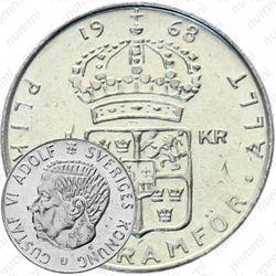 1 крона 1968, U
