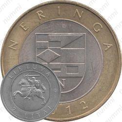 2 лита 2012, Неринга