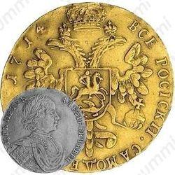 2 червонца 1714