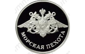 1 рубль 2005, эмблема
