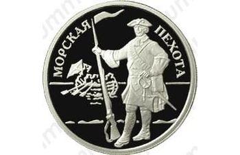 1 рубль 2005, эпоха Петра I
