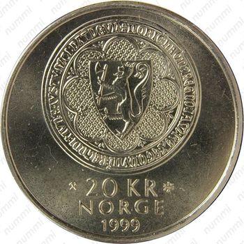 20 крон 1999, крепость Акерсхус