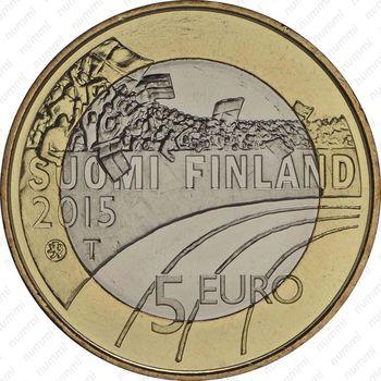 5 евро 2015, баскетбол - Аверс