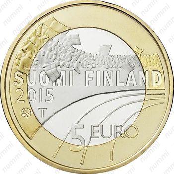 5 евро 2015, гимнастика - Аверс