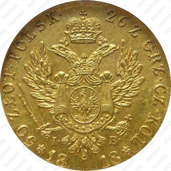 50 злотых 1818, IB - Реверс