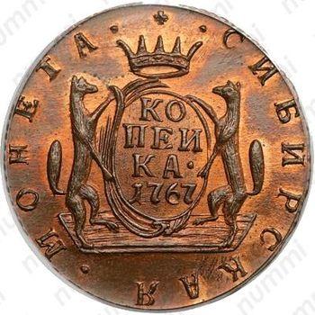 1 копейка 1767, КМ, Новодел - Реверс