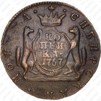 1 копейка 1767 - Реверс
