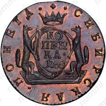 1 копейка 1768, КМ, Новодел - Реверс