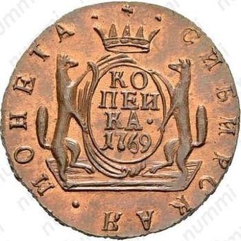 1 копейка 1769, КМ, Новодел - Реверс