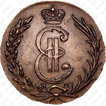 1 копейка 1778, КМ, Новодел - Аверс